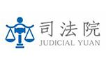 司法院logo