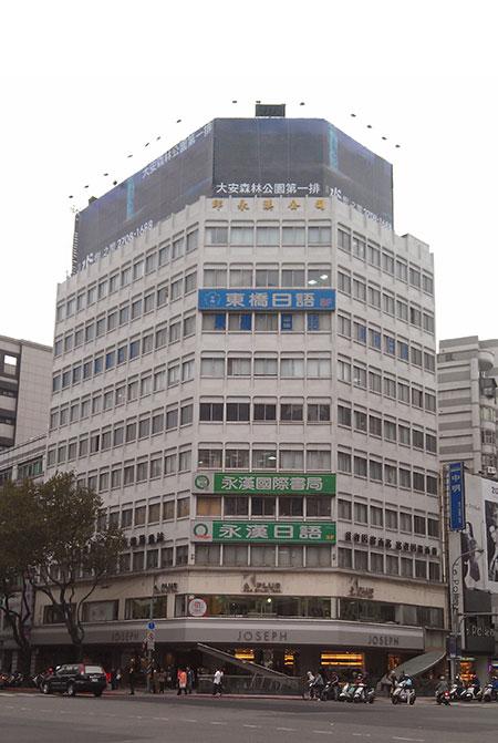 理哲國際法律事務辦公室